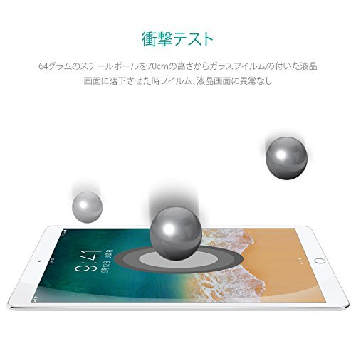 高透過率 9.7 inch NIMASO【ガイド枠付き】iPad 9.7 5/6世代用 ガラスフィルム iPad Air2 / _画像3