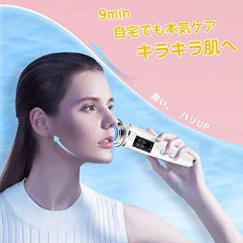 美顔器 超音波 イオン導入器 イオン導出 EMS 微電流 LED光エステ 温熱ケア 1台6役 フェイスマッサージ 超_画像7