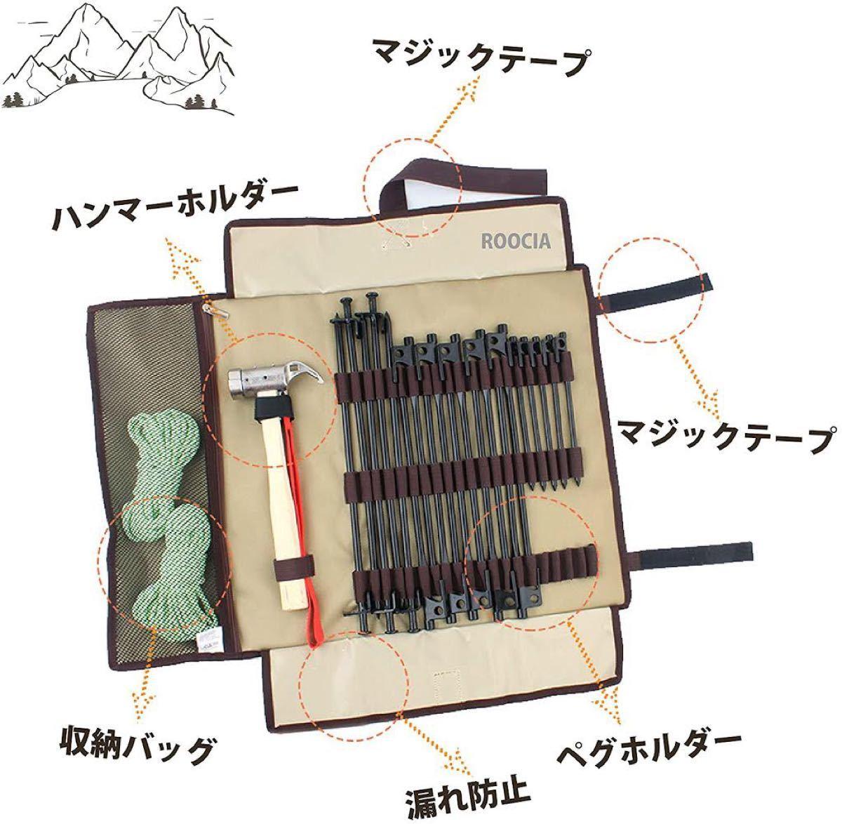 ペグケース ペグ ハンマー 収納 丈夫 バッグ テント設営 登山 キャンプ用 ソケット ツールセット 大工道具