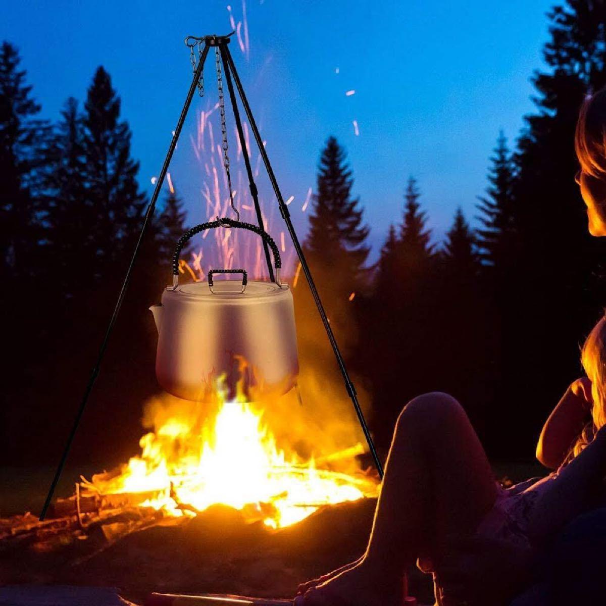 トライポッド 黒 焚き火三脚 キャンプ 超軽量 丈夫 最大耐重量10kg 収納付 調理器具 焚き火台 アウトドア用品 BBQコンロ