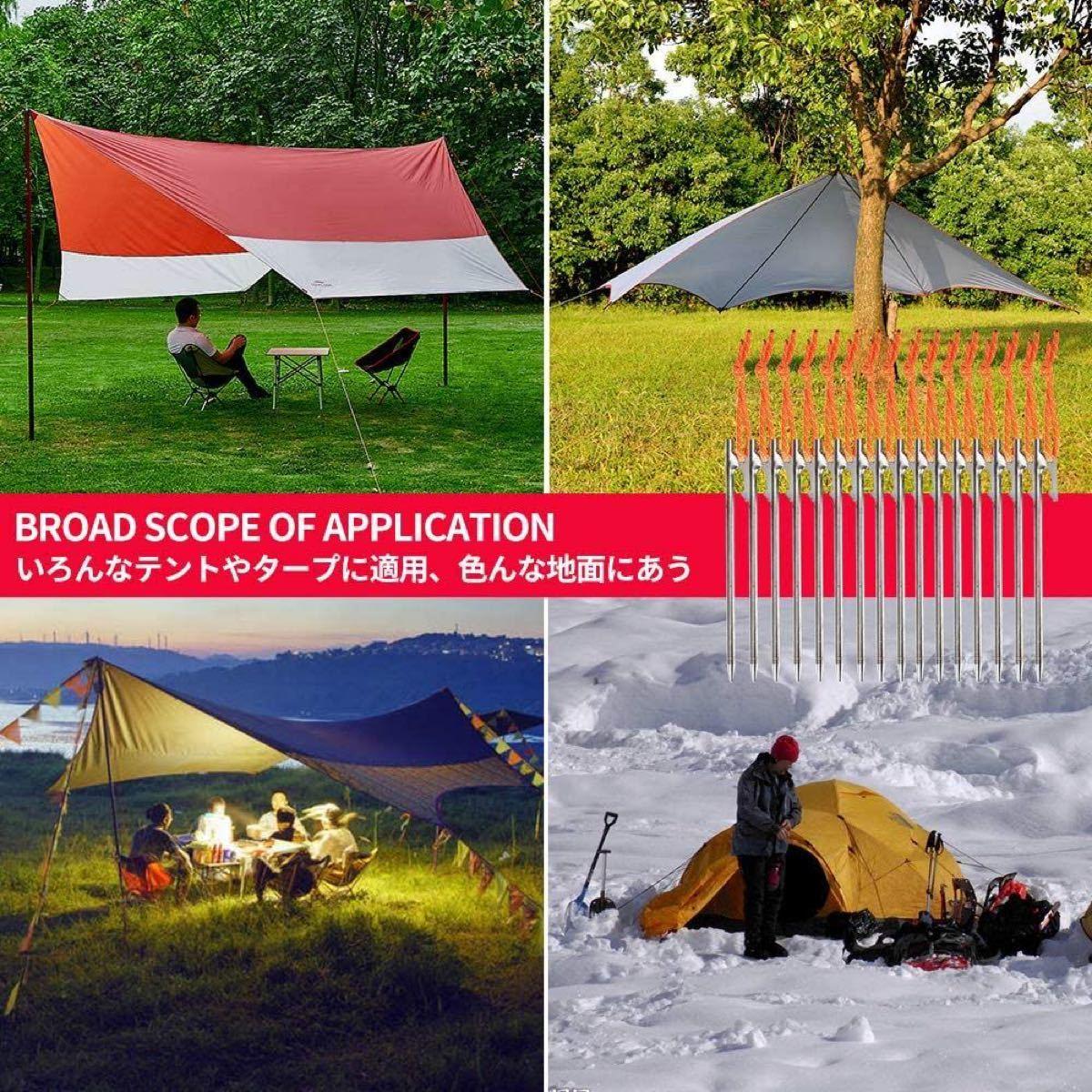 チタンペグ 20cm 5本 テント タープ 設営 キャンプ アウトドア 超軽量 登山 ソロキャンプ