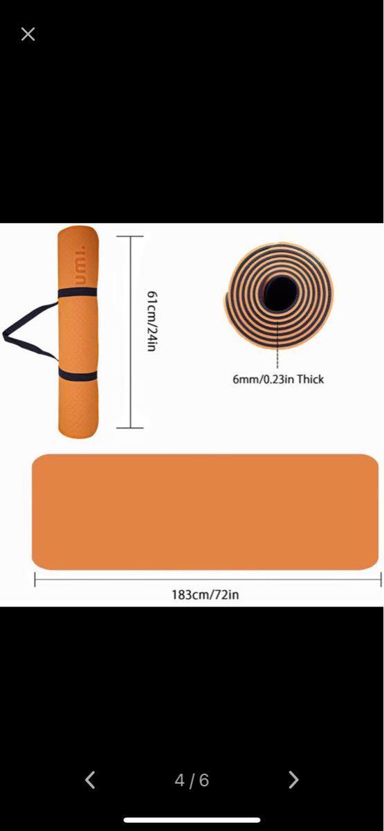 ヨガマット ストレッチマット 筋トレマット エクササイズマット-滑り止め付き 軽量 183cm×61cm×0.6cm-男女兼用