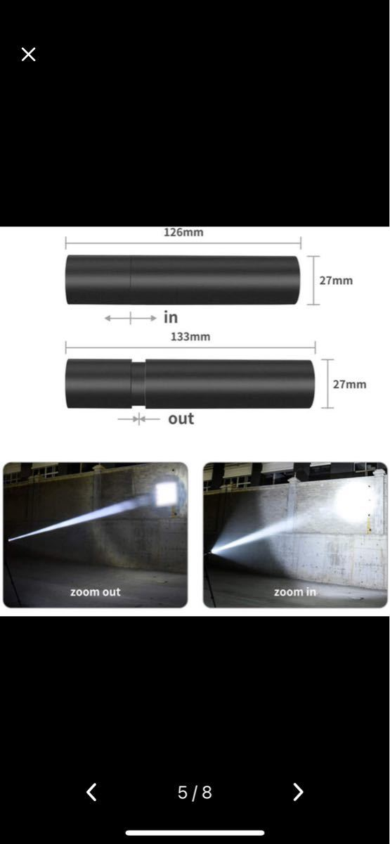 LED懐中電灯 ハンディライト 超高輝度 USB充電式 ズーム式 5モード切替 1800ルーメン アウトドア SOS点滅 防災