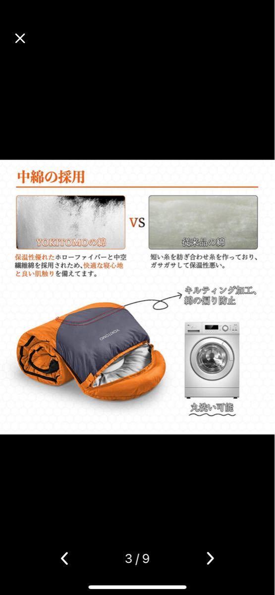 寝袋 シュラフ 封筒型 軽量 高い保温性の中綿 二個で連結可能 防水 丸洗い可能 快適な寝心地 コンパクト 車中泊 1.4kg