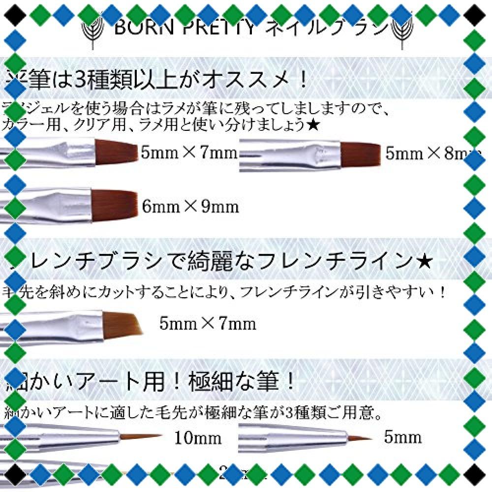 BORN PRETTY ネイルアートブラシセット ネイル筆 ジェルネイルブラシ10本 透明ブラシホルダー、丸いリングパレット付属_画像7