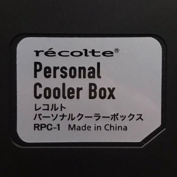 A11s12A 未使用 レコルト パーソナルクーラーボックス RPC-1 recolte Personal Cooler Box ブラック ミニ 冷蔵庫_画像8