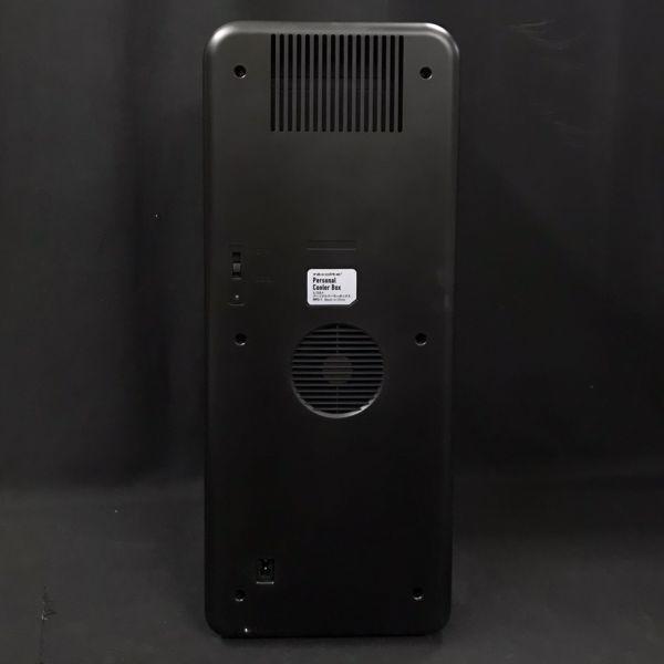 A11s12A 未使用 レコルト パーソナルクーラーボックス RPC-1 recolte Personal Cooler Box ブラック ミニ 冷蔵庫_画像4