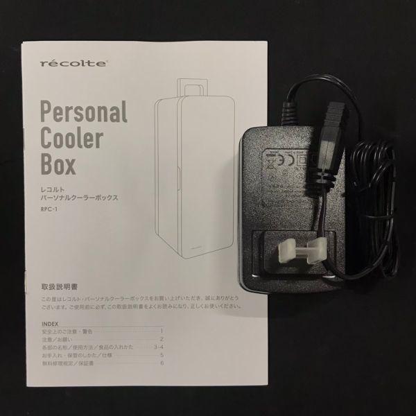 A11s12A 未使用 レコルト パーソナルクーラーボックス RPC-1 recolte Personal Cooler Box ブラック ミニ 冷蔵庫_画像9