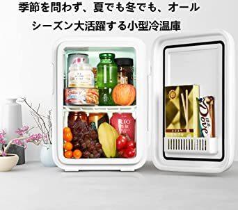【最新版】小型冷蔵庫 ミニ冷蔵庫 冷温庫 10L 保冷 保温 家庭 車載両用 ポータブル コンパクト AC DC 電源輸入 1ド_画像5