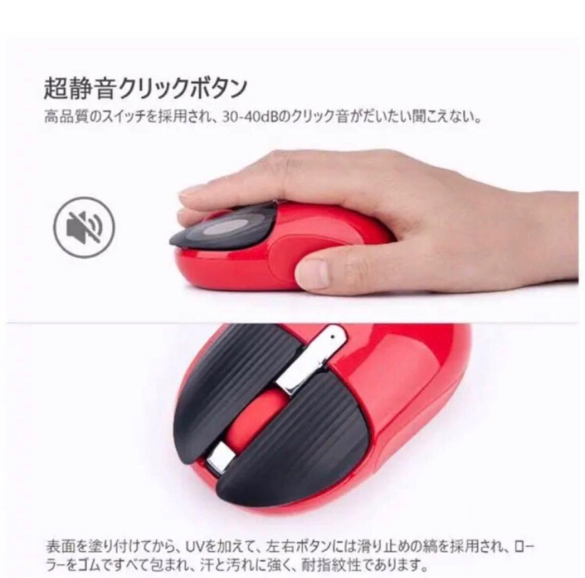 ワイヤレスマウス 充電式 長時間連続使用 無線マウス 静音 2.4GHz 光学式