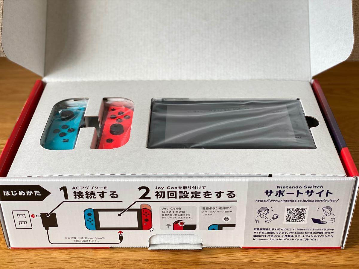 ニンテンドースイッチ Nintendo Switch Joy-Con(L) ネオンブルー/(R) ネオンレッド 本体 新品未使用