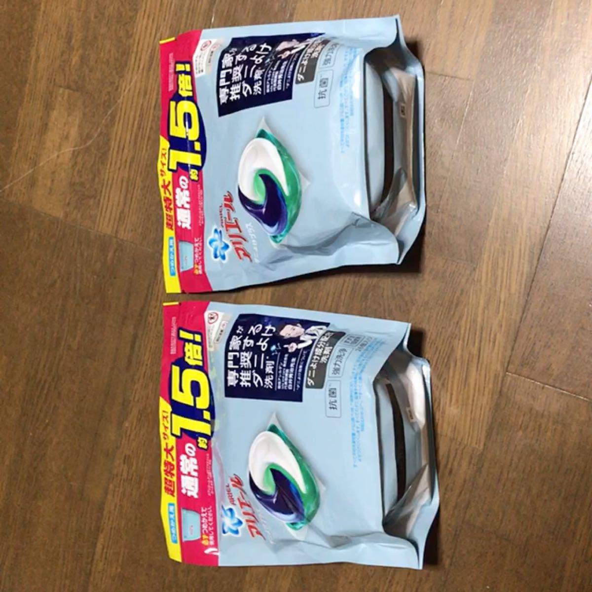 アリエール ジェルボール3D 洗濯洗剤 詰め替え P&G ダニよけプラス 26個入り 2袋