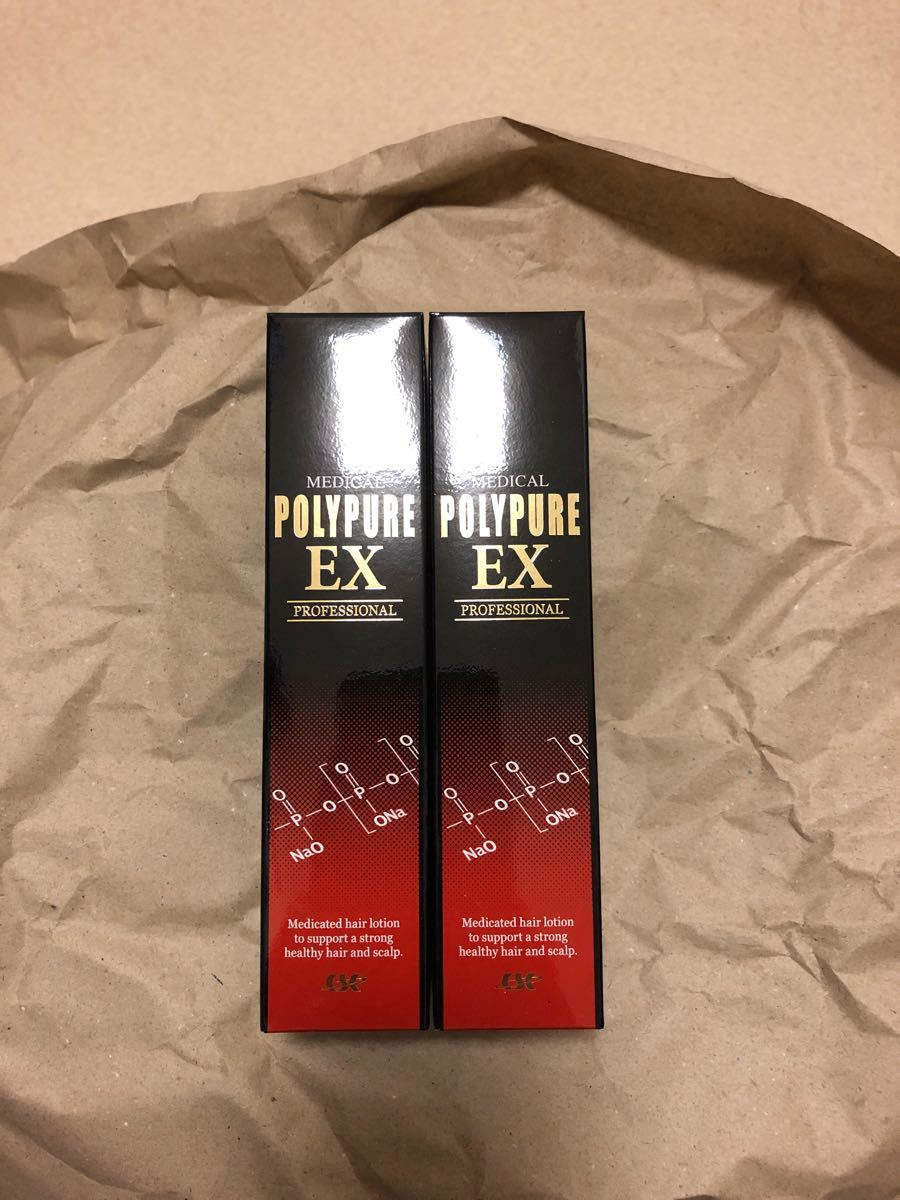 ポリピュアEX 120ml 2本セット 育毛剤