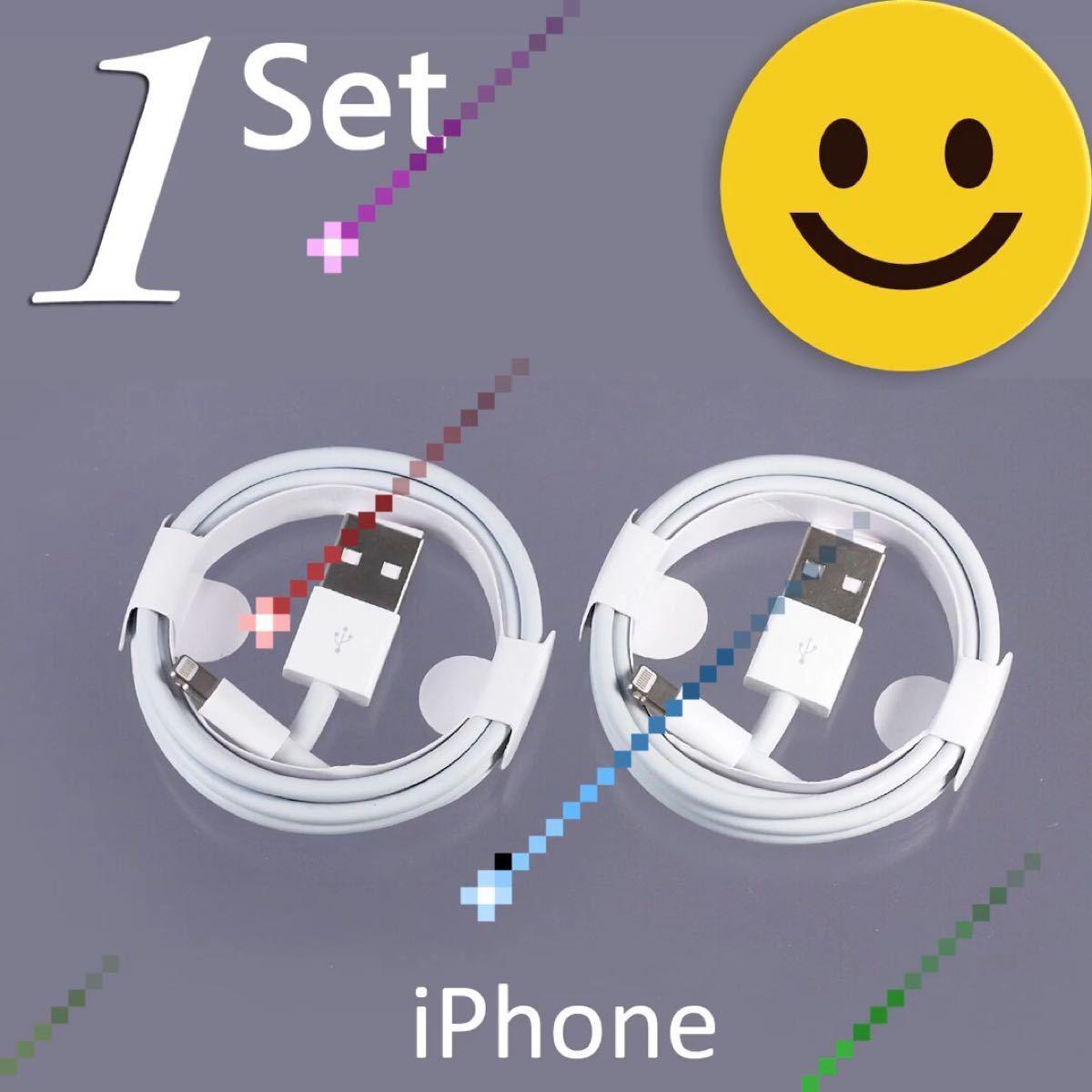 iPhone 充電器 充電ケーブル lightning cable ライトニングケーブル 高速充電 急速充電 データ転送 高品質