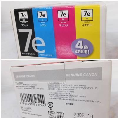 ■ジャンク canon キャノン EPSON エプソン hp vivera インクカートリッジ まとめ 全14個セット 期限切れ_画像3
