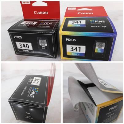 ■ジャンク canon キャノン EPSON エプソン hp vivera インクカートリッジ まとめ 全14個セット 期限切れ_画像5