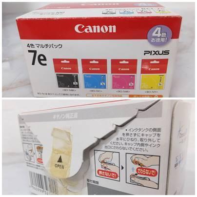 ■ジャンク canon キャノン EPSON エプソン hp vivera インクカートリッジ まとめ 全14個セット 期限切れ_画像2
