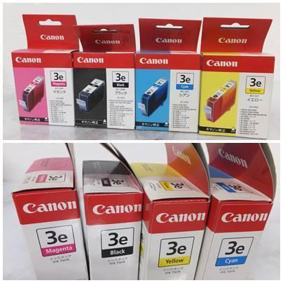 ■ジャンク canon キャノン EPSON エプソン hp vivera インクカートリッジ まとめ 全14個セット 期限切れ_画像4
