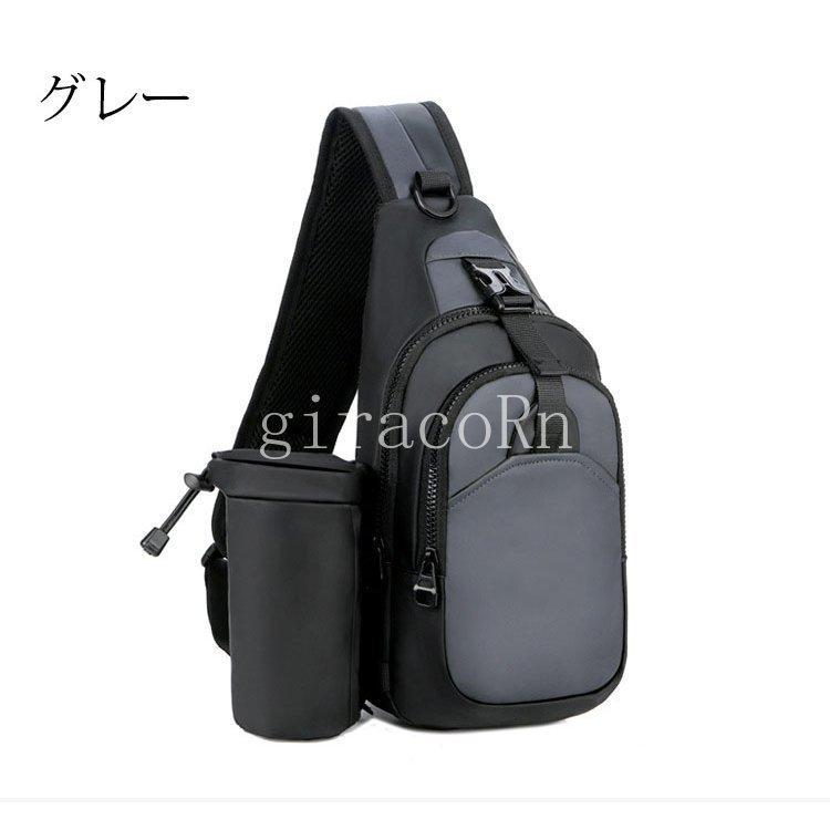 新品ボディバッグ メンズ ワンショルダー おしゃれ カバン かばん 鞄 軽量 斜めがけ 肩掛け 防盗 撥水 通勤 通学 アウトドア バッグ ショ