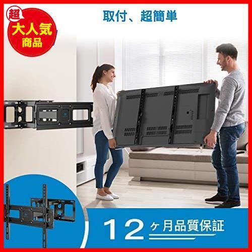 PERLESMITH テレビ壁掛け金具 中型 32-55インチ対応 アーム式 耐荷重45kg LCD LED 液晶テレビ用 前後&左右&上下多角度調節可能_画像5