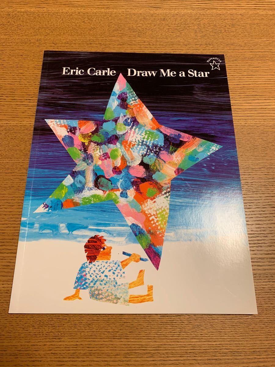 英語絵本 エリックカール 3冊セット 外国の絵本