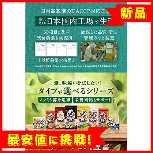 【赤字確定!残1】★サイズ名:10包(5g×10包)★ ( ほうじ茶風味 MT310 モリモリスリム ) ハーブ健康本舗 (10包_画像6