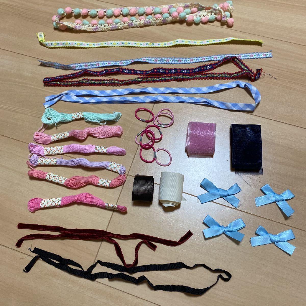 ハンドメイド材料 ハンドメイド資材  はぎれ レース 手芸用品 詰め合わせ リボン 刺繍糸 チロリアンテープ バイアステープ
