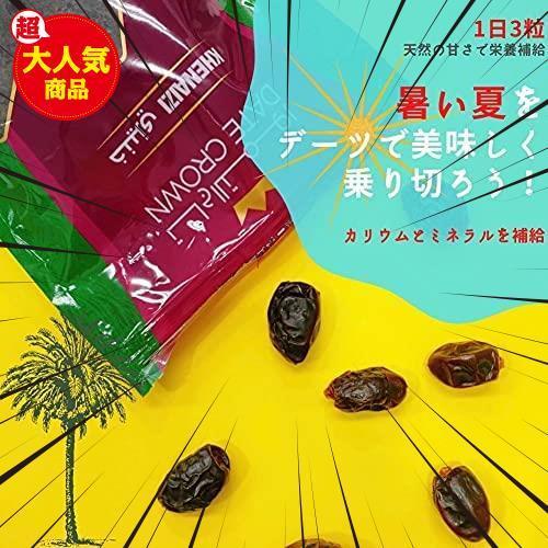 デーツクラウン デーツ クナイジ種 500g×2個 ( 濃厚な甘さ /ナツメヤシ/ 無添加 / 砂糖不使用 / 非遺伝子組換え / ドライフルーツ )_画像4