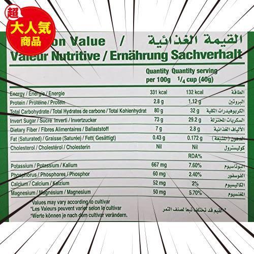 デーツクラウン デーツ クナイジ種 500g×2個 ( 濃厚な甘さ /ナツメヤシ/ 無添加 / 砂糖不使用 / 非遺伝子組換え / ドライフルーツ )_画像8