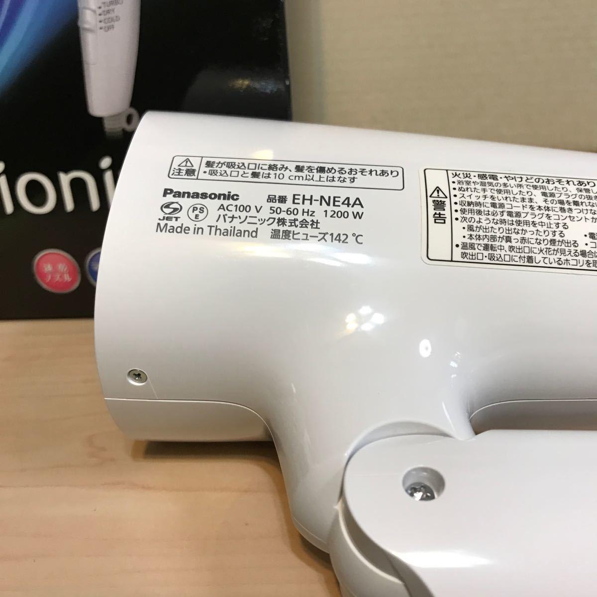 Panasonic ヘアドライヤー イオニティ EH-NA4A-PP(ペールピンク調)