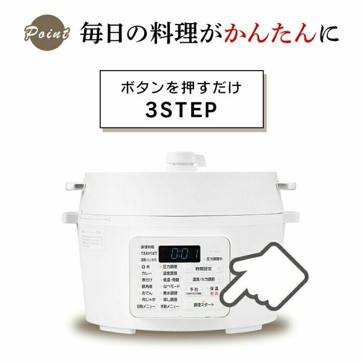 電気圧力鍋 4L PC-MA4-W電気圧力鍋 レシピ 本 アイリスオーヤマ 電気 圧力鍋