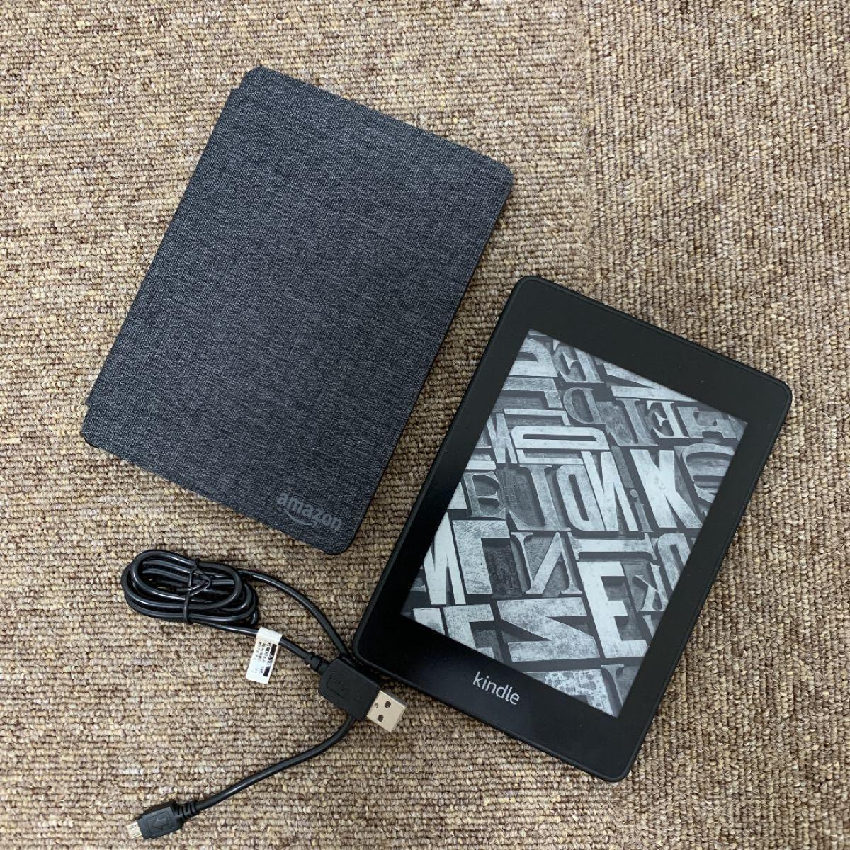 Kindle Paperwhite Wi-Fi  キンドルペーパーホワイト Amazon 電子書籍リーダー アマゾン 広告なし
