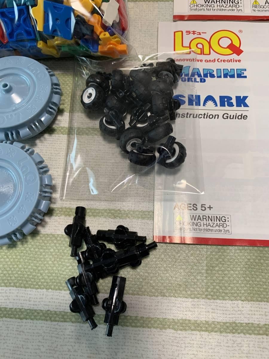 即決 送料無料 ラキュー LaQ  大量 1563ピース ブルー ケース 説明書 ミニタイヤ  ハマクロン シャフト 知育玩具_画像3