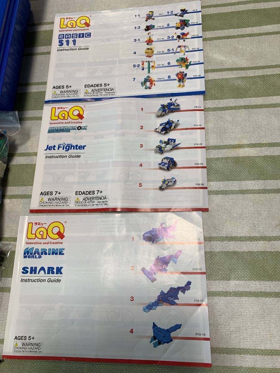 即決 送料無料 ラキュー LaQ  大量 1563ピース ブルー ケース 説明書 ミニタイヤ  ハマクロン シャフト 知育玩具_画像4
