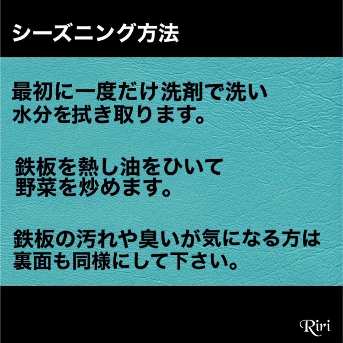 鉄板/アウトドア/キャンプ /DAISO/トランギア/ラージ/単品