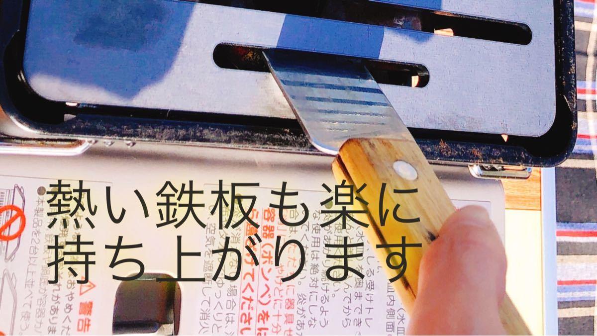 炉端大将 鉄板 炉ばた大将 炙りや カセットコンロ 極厚鉄板 単品 本格  家庭用 イワタニ ガス