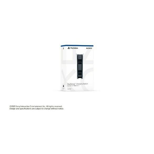 PlayStation5 DualSense 充電スタンド プレイステーション5 デュアルセンス 新品未使用