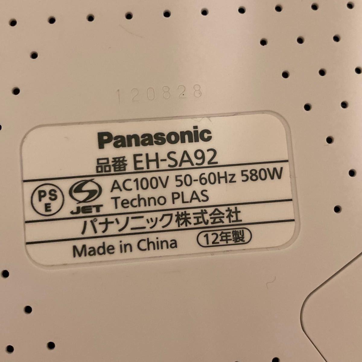 パナソニック Panasonic EH-SA92 ナノケア スチーマー