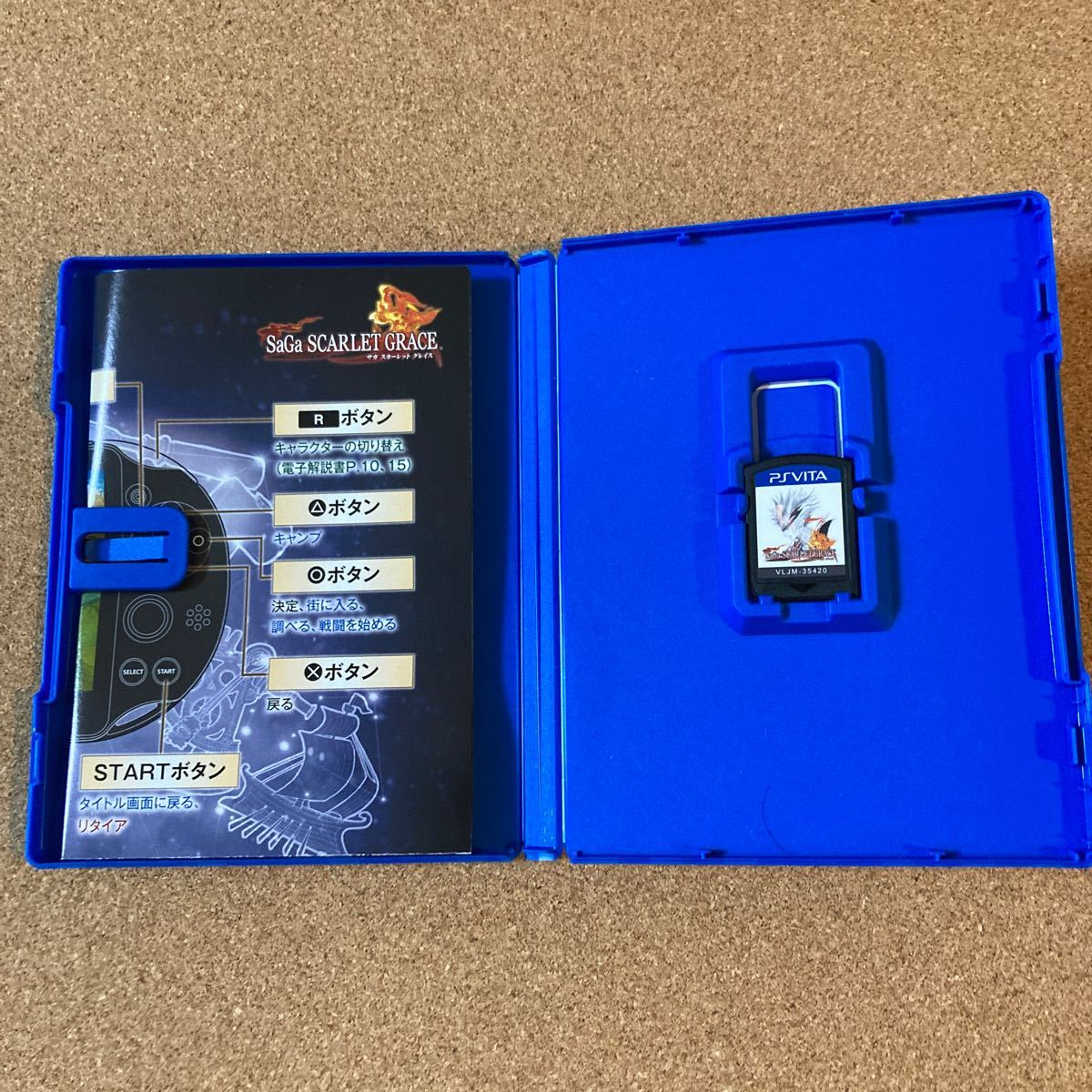 PS Vitaソフト2本