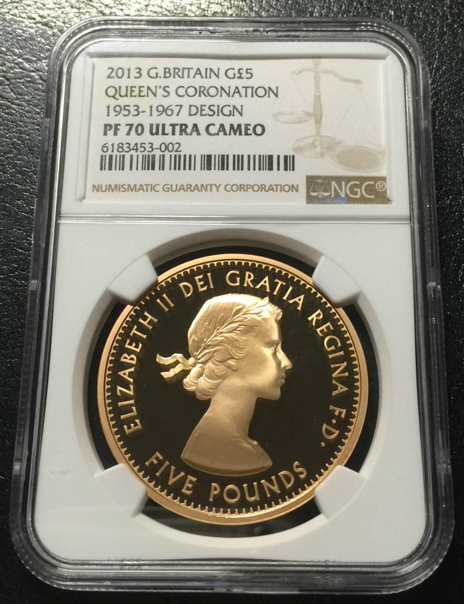 イギリス 2013年 5ポンド金貨 NGC PF70 Ultra Cameo 発行枚数: 148枚 最高鑑定 _画像1