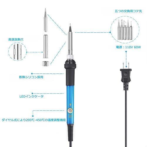 好評 電子作業用 Manelord 60W/110V 安全 はんだごてセット PSE認証 温度調節可(200~450℃)ハンダゴテ 14-in-1 H345_画像2