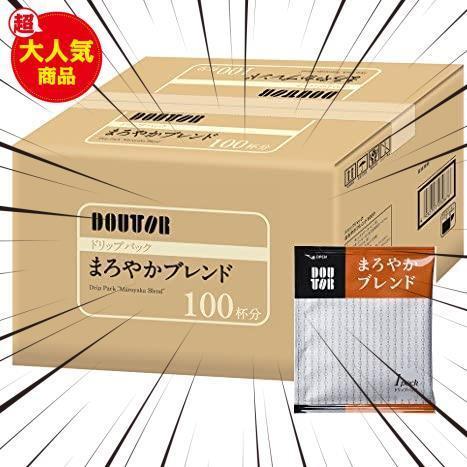 新品100PX1箱 ドトールコーヒー ドリップパック まろやかブレンド100PSJNH_画像1