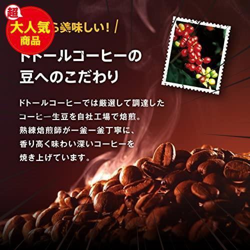 新品100PX1箱 ドトールコーヒー ドリップパック まろやかブレンド100PSJNH_画像5