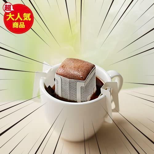 新品100PX1箱 ドトールコーヒー ドリップパック まろやかブレンド100PSJNH_画像6