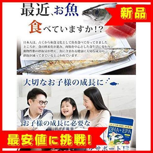 新品【最安!】約3ヶ月分 サプリメント 90粒 DHA+EPA A690 エゴマ油配合 青魚 亜麻仁油 シードコムH76W_画像3