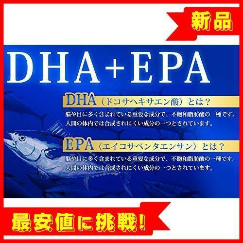 新品【最安!】約3ヶ月分 サプリメント 90粒 DHA+EPA A690 エゴマ油配合 青魚 亜麻仁油 シードコムH76W_画像5