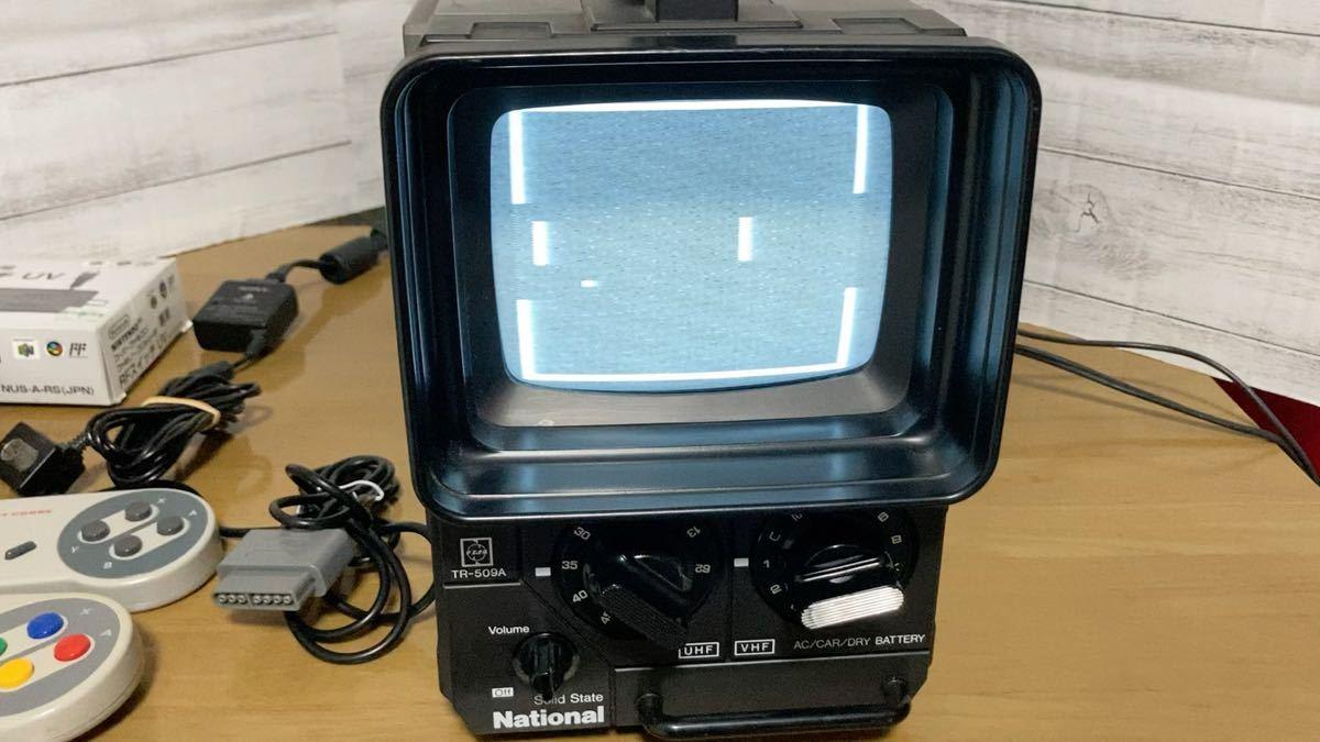 ナショナル79製 白黒ブラウン管TV 動作確認済み レトロな任天堂ゲーム機2台付き