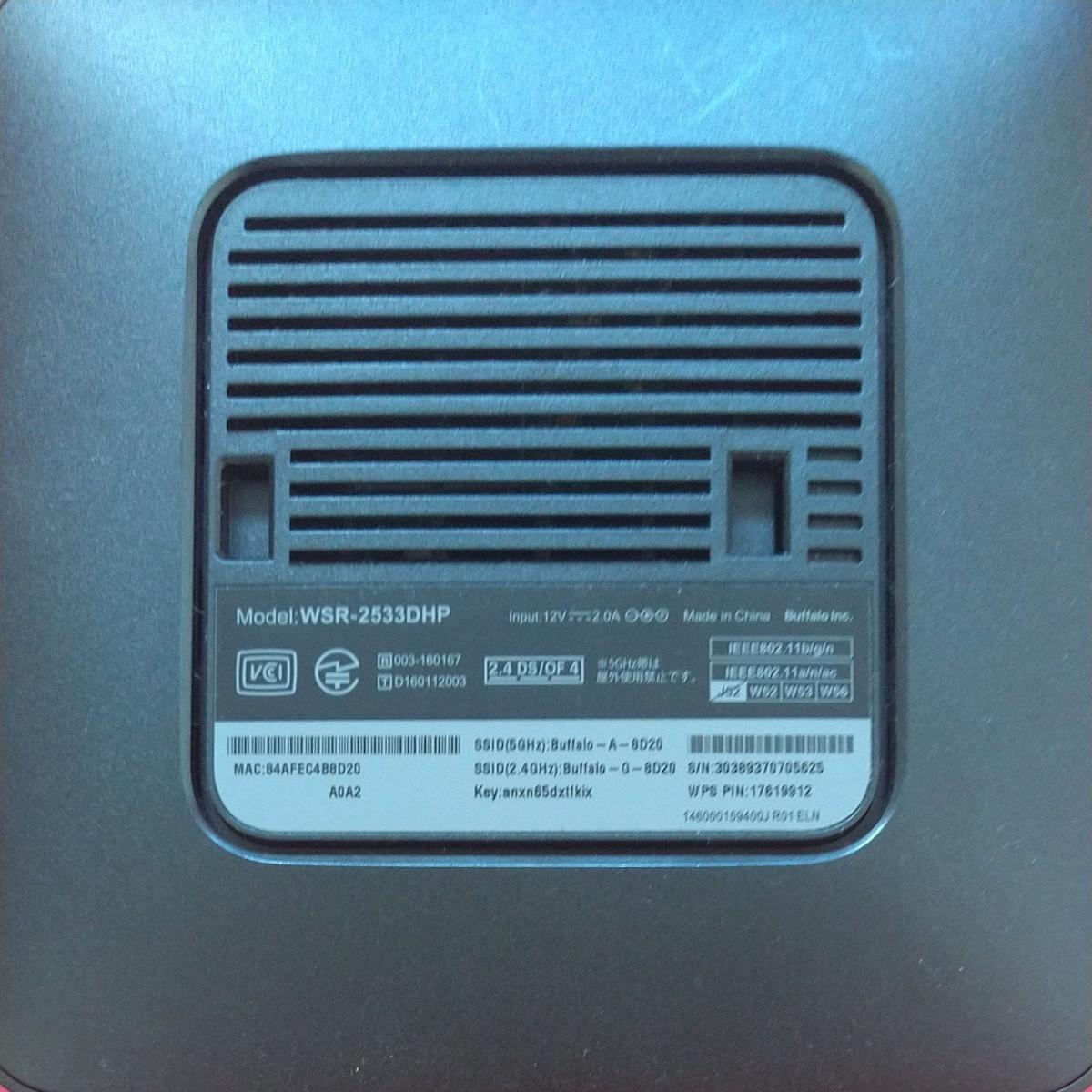 BUFFALO 無線LANルーター WSR-2533DHP