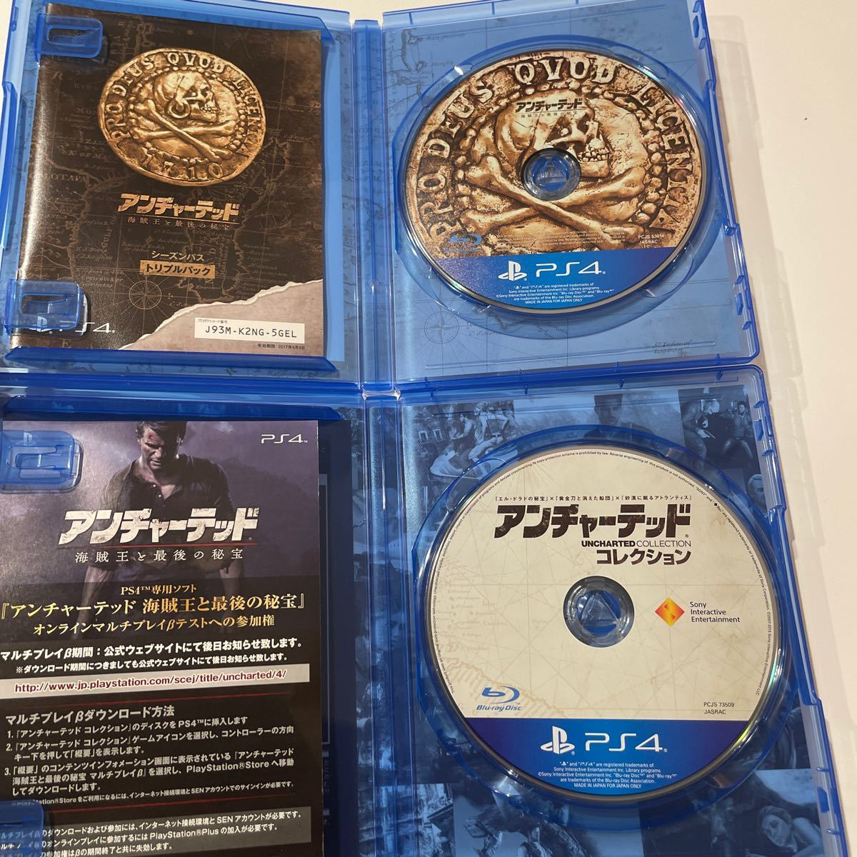 アンチャーテッド コレクション 海賊王と最後の秘宝 2枚セット