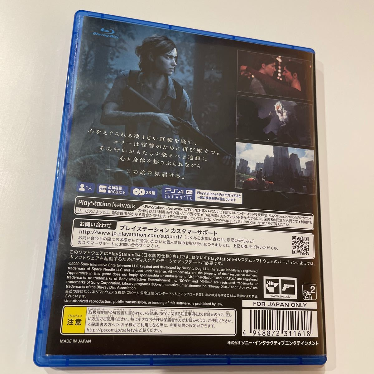 THE LAST OF US 2 ラストオブアス2 ps4